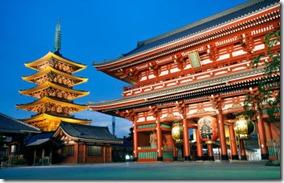 Japão prevê crescimento econômico de 1% no próximo ano
